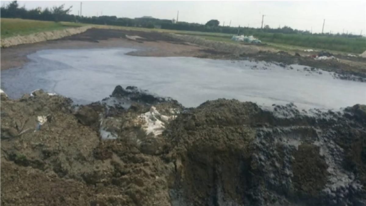 環保署空拍機直擊非法倒汙泥 數量達5500公噸