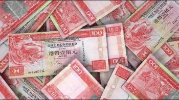 香港資金持續外流!港聯繫匯率制度恐崩解