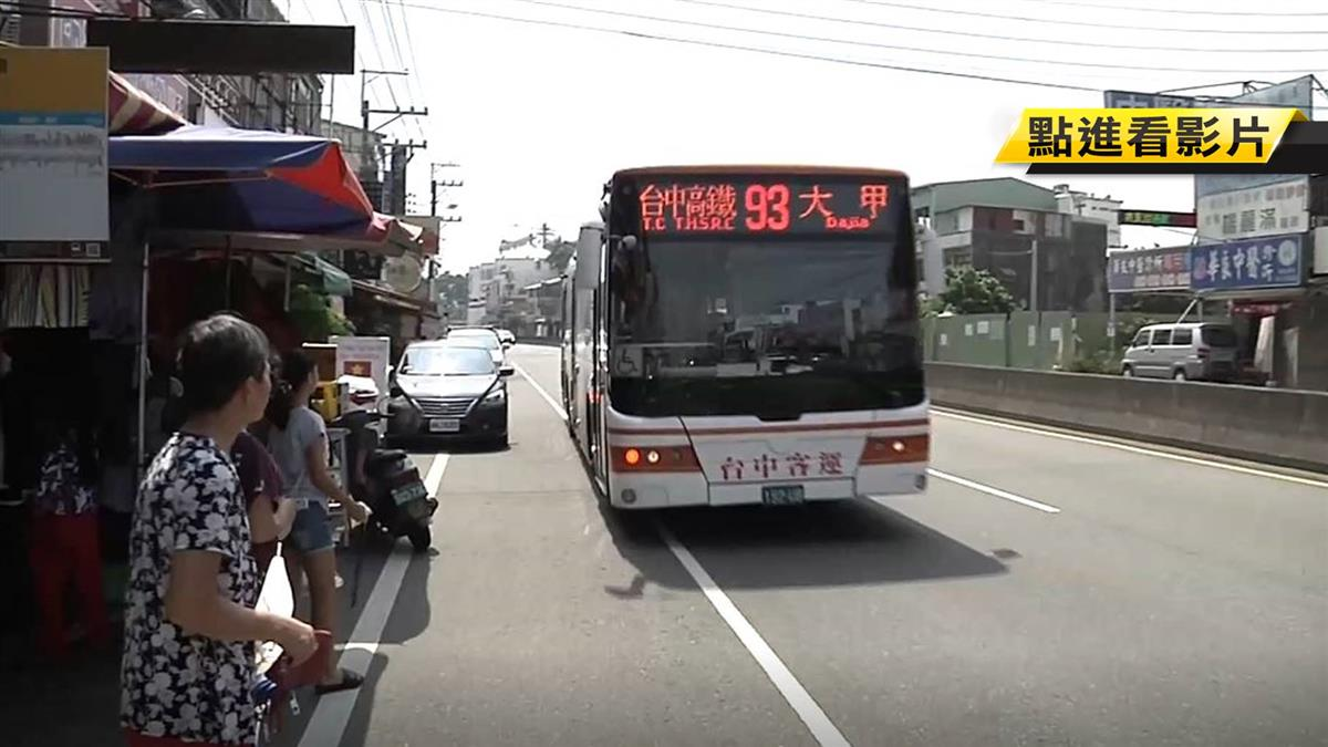 搭公車被車門夾到 竟遭司機反嗆:白目