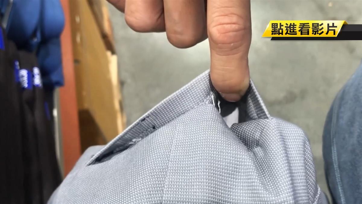 休閒褲口袋縫死!民眾疑買到NG品 業者揭真相