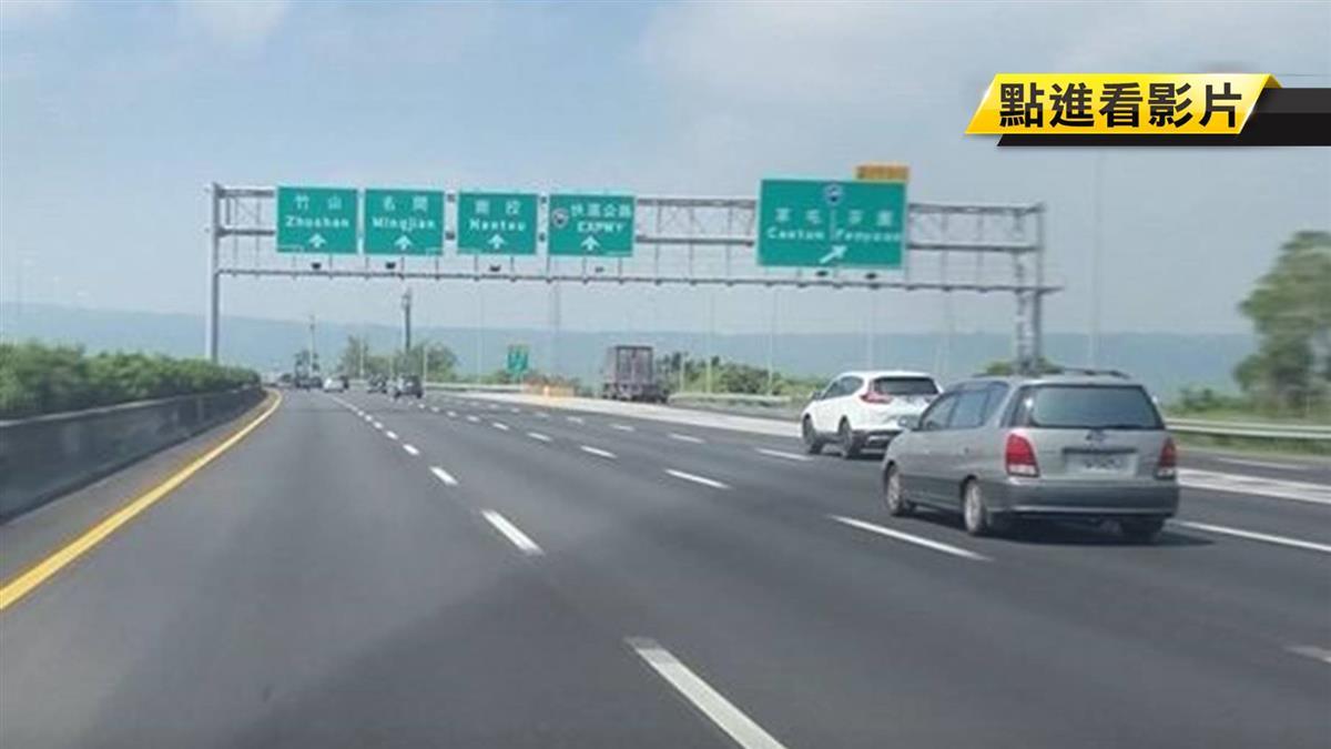 驚險!國道沒打方向燈亂切車道 2車險擦撞