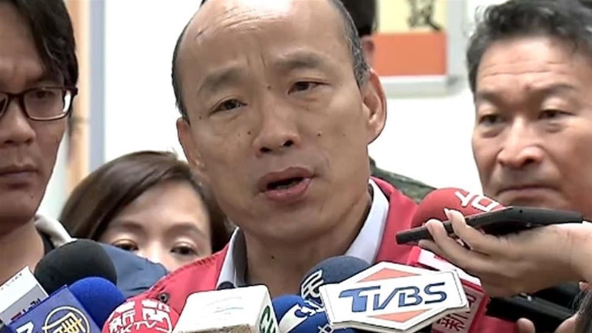 韓國瑜:青少年佔吸毒比例高 刑事局澄清!好糗