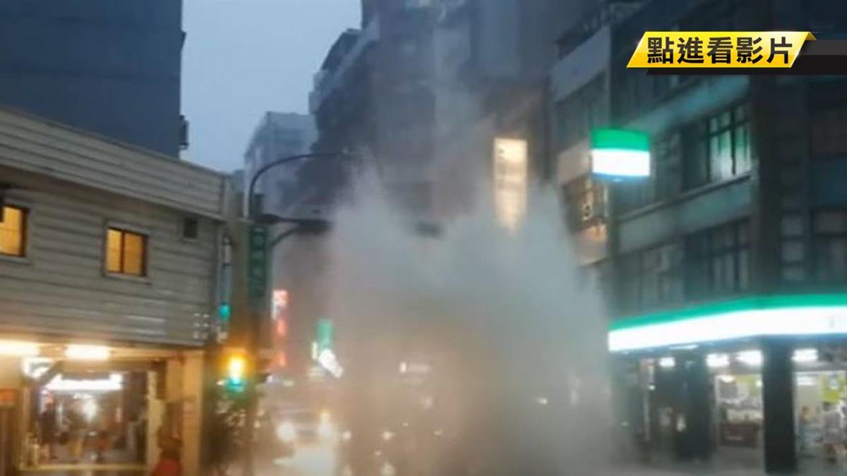 250公斤舊式人孔蓋 大雨氣衝噴飛易釀災