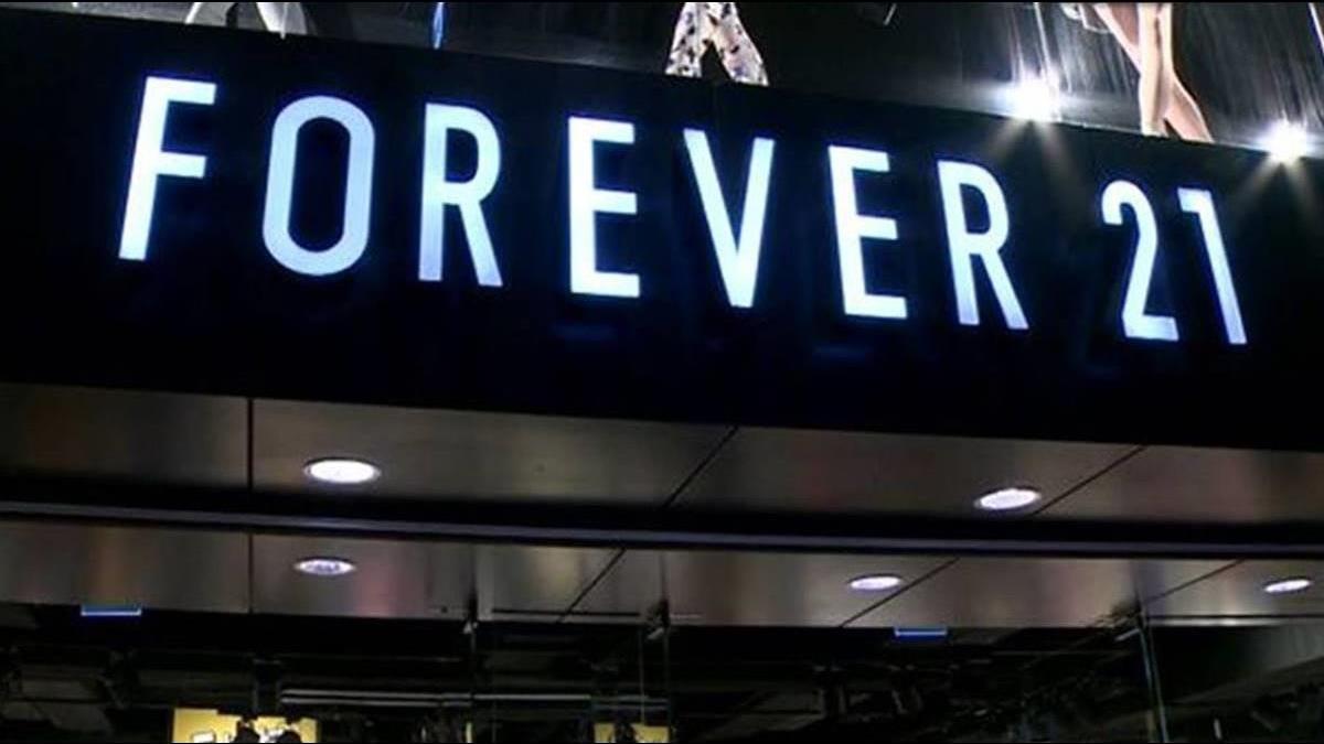 實體店不敵網購衝擊!Forever 21傳申請破產保護