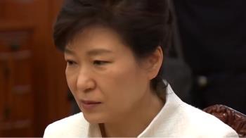 朴槿惠「閨密門」涉貪案 韓最高法院發回更審