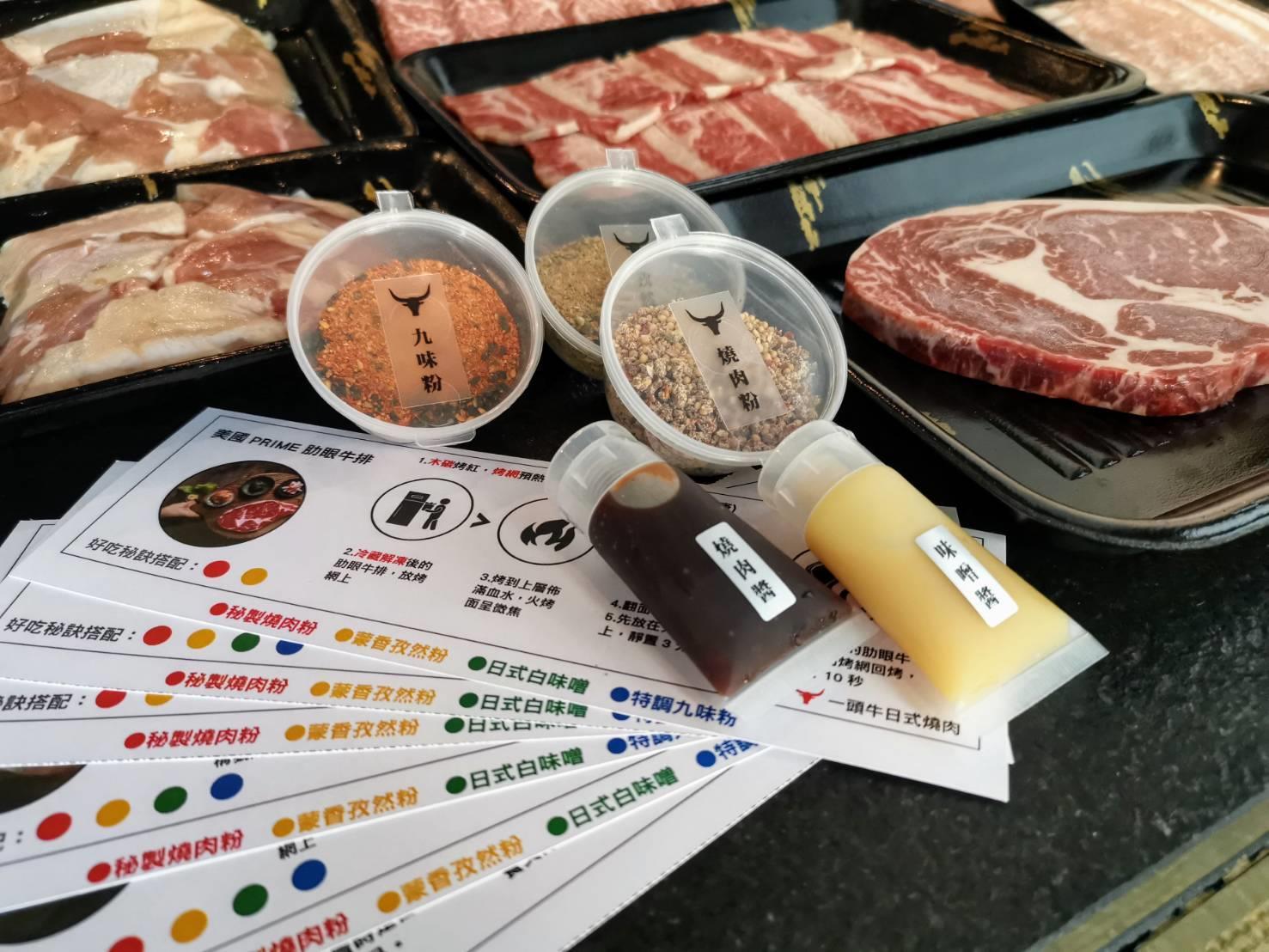 中秋禮盒送烤肉秘笈!一頭牛燒肉達人公開烤肉訣竅