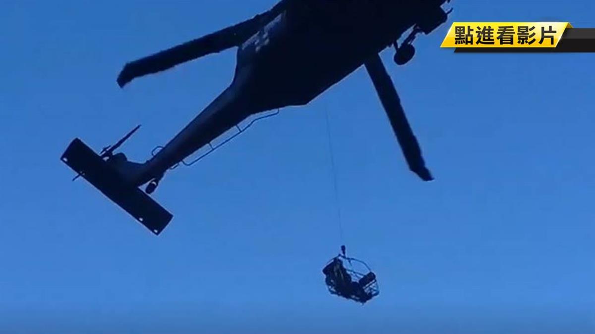 女大生登八通關…墜20m深谷!直升機吊掛送醫