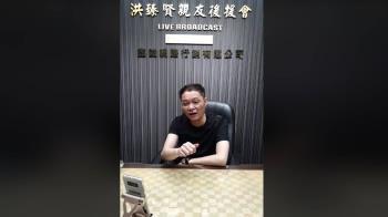 「包龍星」打傷吳小哲 名字出自周星馳電影