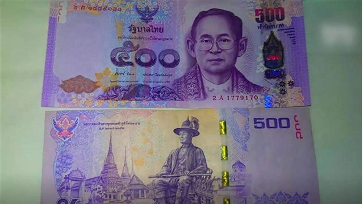 20年來首見!泰銖匯價急升強過新台幣