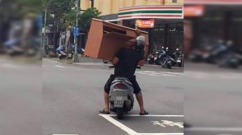 高雄男扛床頭櫃騎車!網笑翻:台灣日常