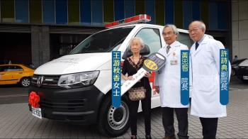 打零工30年存200萬!87歲嬤捐救護車 泛淚揭原因
