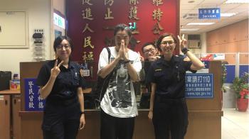 女警用IG尋失主!日知名製作人讚:台灣超溫暖