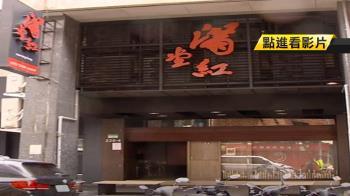 東區商圈萎縮 13年「滿堂紅麻辣鍋」創始店熄燈