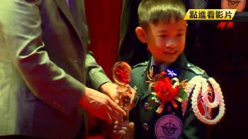 歷年最小得獎者!7歲小禮兵獲頒教育貢獻獎