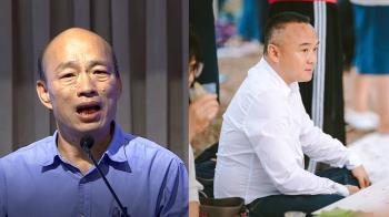 韓內閣潘恒旭、袁中新請辭!綠議員:相揪落跑