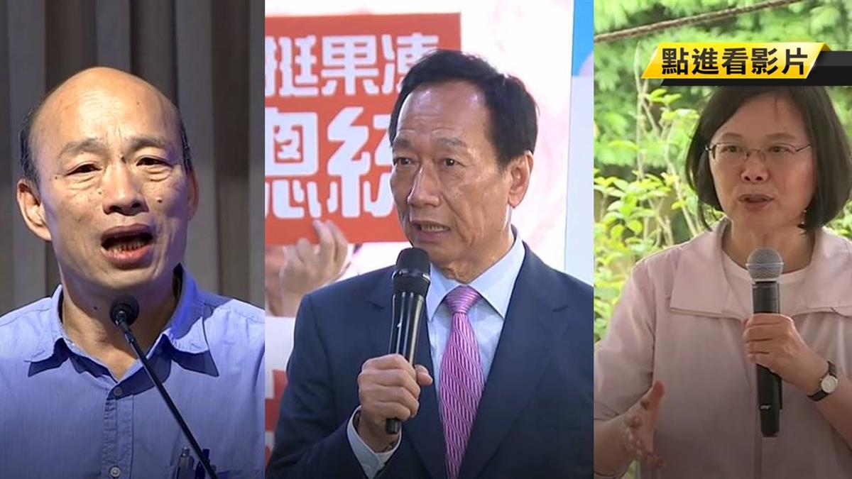 郭台銘若參選 民調分析:藍綠選民各吸兩成