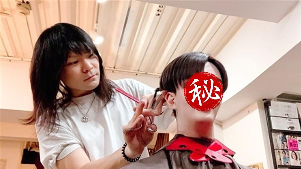 髮型師練剪髮…麻豆是真人!驚人身分遭起底