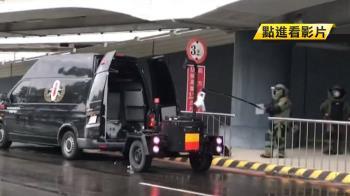 恐嚇信嗆炸小港機場!警拆可疑包裹 內容物曝