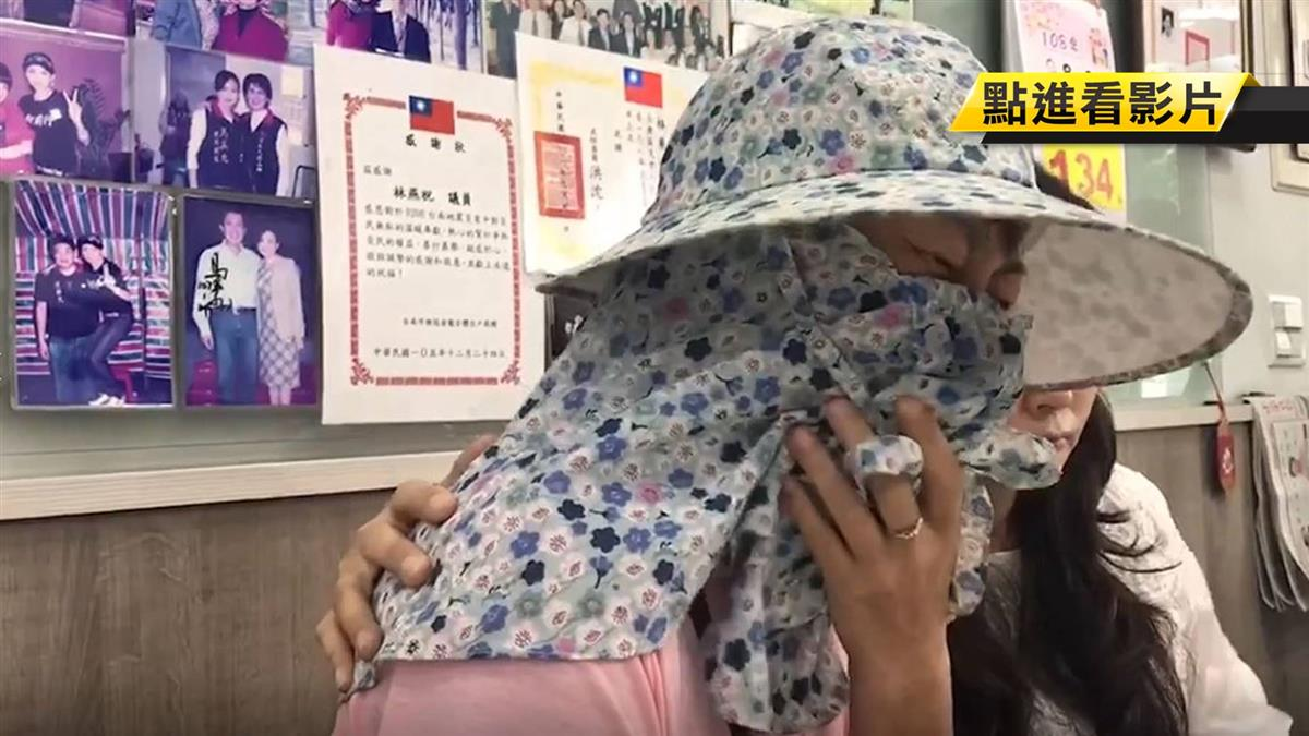 「狼叔」出沒!國小童遭2度性侵 母氣流產