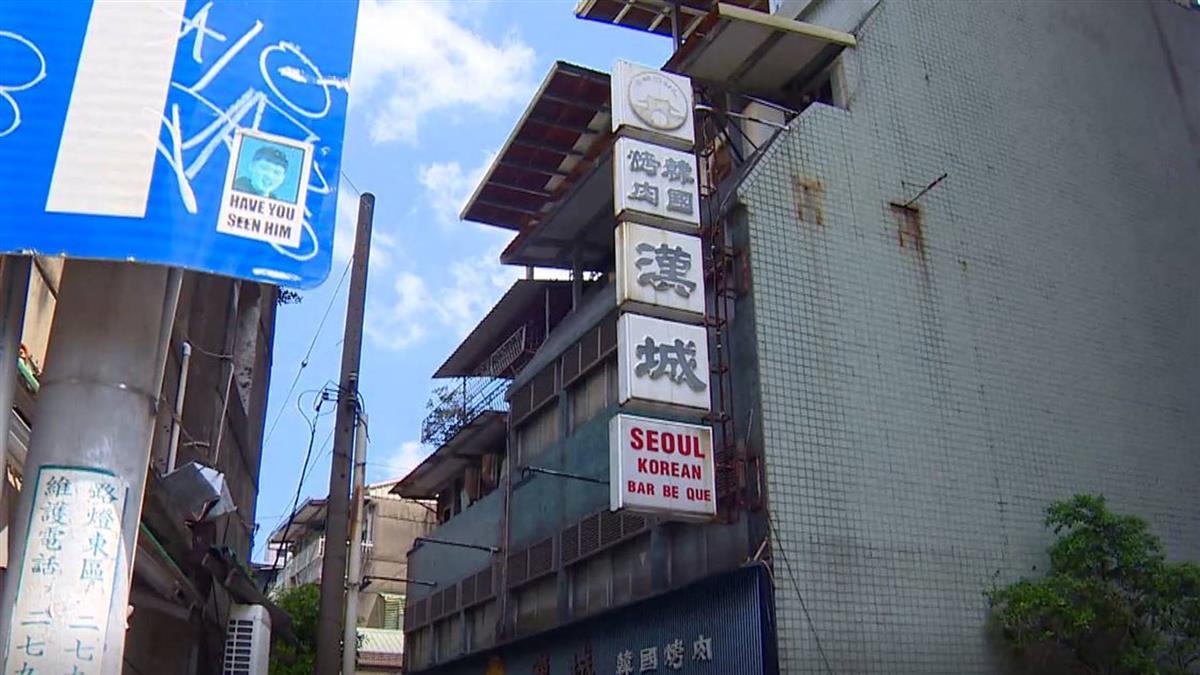飄香51年!漢城烤肉餐廳8月底熄燈 老饕不捨