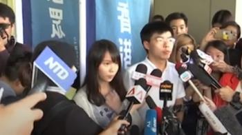 港白色恐怖! 黃之鋒、陳浩天等社運人士被捕