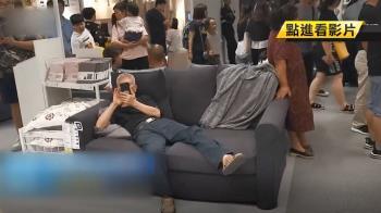 堪比春運!IKEA河南鄭州開幕 1hr湧8萬人擠爆