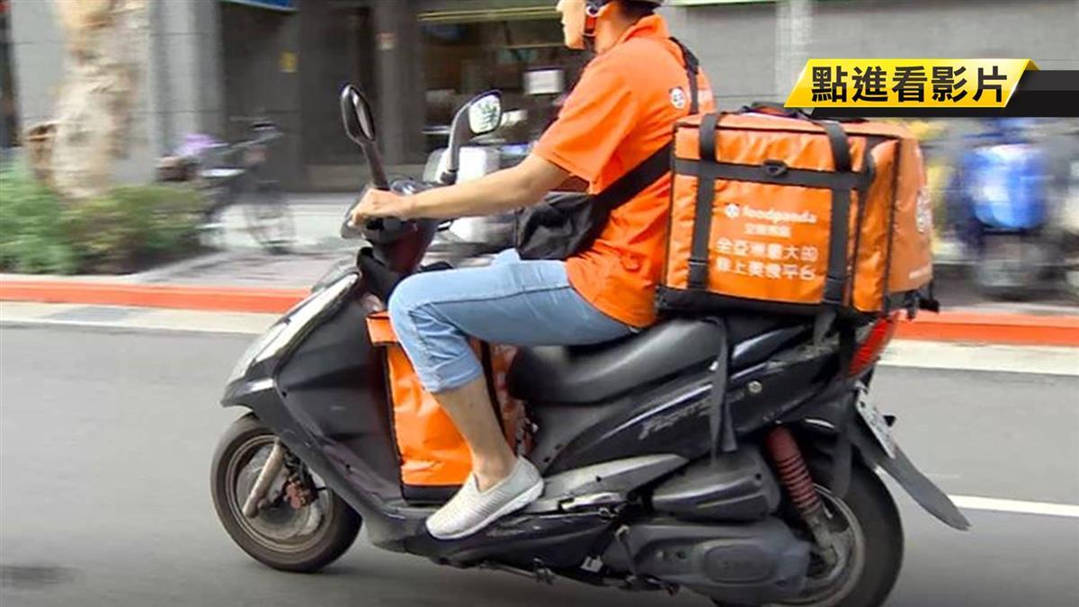 勞部邀11外送業者 討論颱風停班不外送
