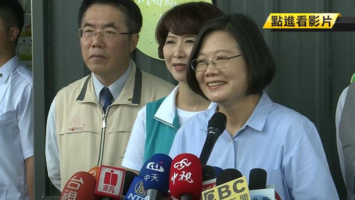 笑而不答政治題 蔡英文:沒看到我表情嗎