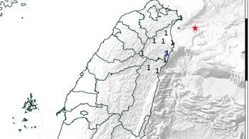 地牛翻身!宜蘭外海規模4.3地震 最大震度2級