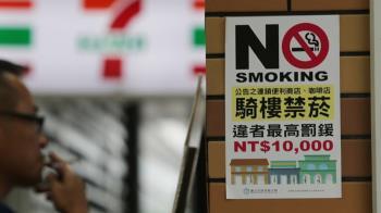 雙北超商咖啡館騎樓禁菸!首日開罰13例