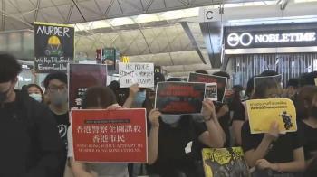 外籍男地鐵怒喊:香港一國二制 警包圍壓制