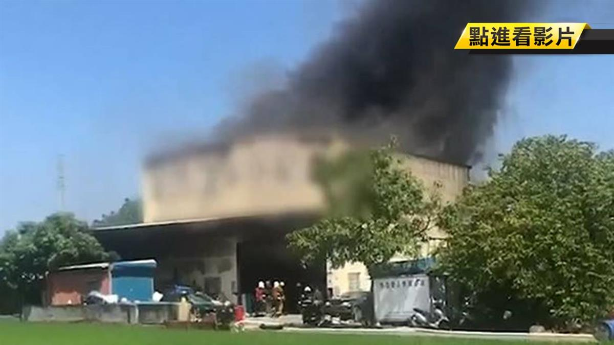 汽修廠大火 廠主為救財物與員警口角衝突