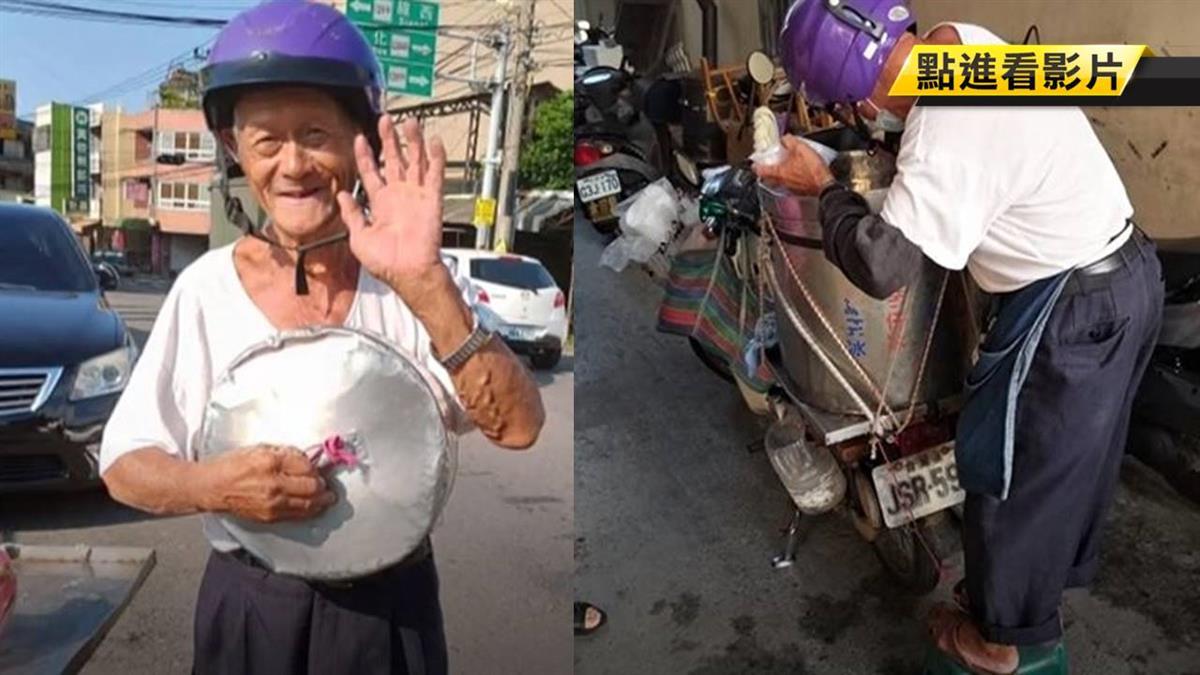 83歲叭噗伯泛淚找冰蓋 網友協尋結局暖爆