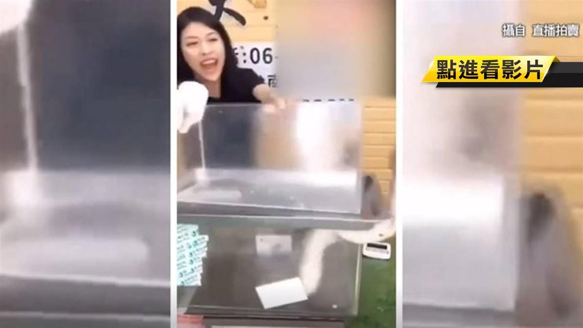 活海鰻跳出箱 直播主飆3段高音…網笑翻