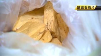驚!素菜行豆干含雙氧水、蛋餅皮驗出防腐劑