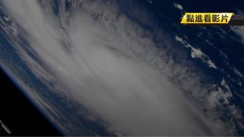 地表最強怪獸五級颶風「多利安」 強襲巴哈馬釀災