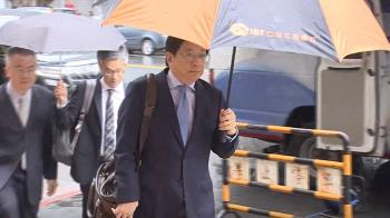 管中閔涉違法兼職遭彈劾 公懲會宣判:申誡
