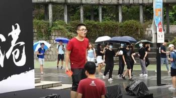 反送中持續 開學第一天 港大學三千學生罷課
