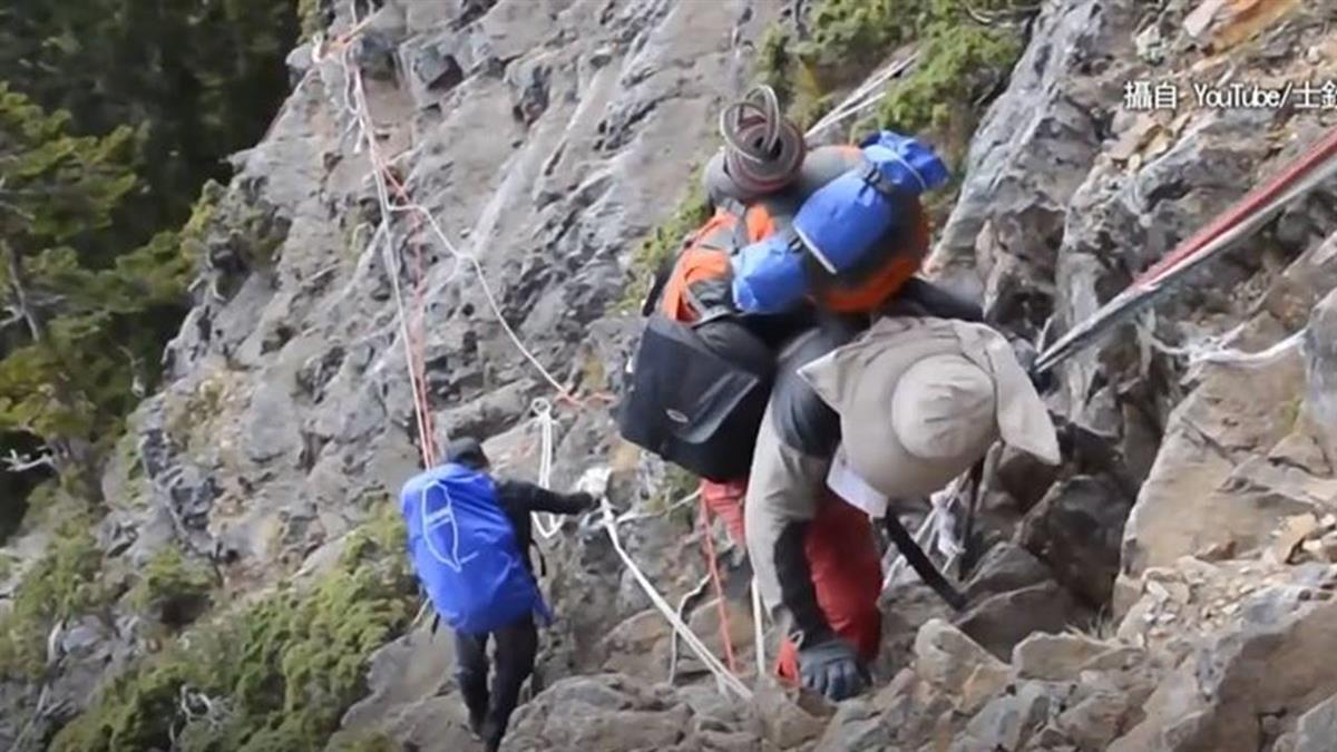 腳踩碎石、垂直下降 素密達斷崖危險難攻