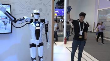 滬人工智能展趨勢 「兩馬座談」馬雲、馬斯克成焦點