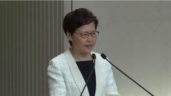 林鄭月娥認了錄音外流 泛民主派轟陰謀