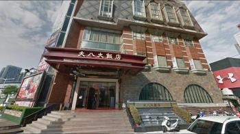 大八飯店新東家下週進駐!消費者控:婚宴訂金仍要不回