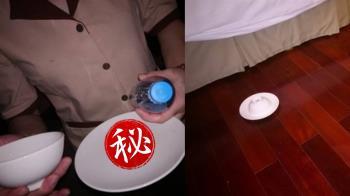 床底驚見恐怖碗盤!越南飯店急道歉 網揭真相
