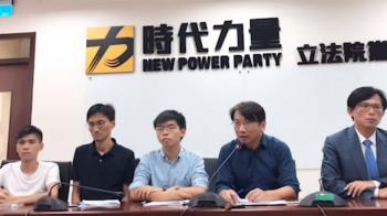 黃之鋒拜訪時力  盼台灣民眾總動員支持香港