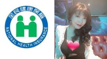 迫醫做大腸檢查 女星樂炫獲10萬元理賠