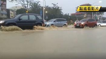 3hr雨量破百毫米!大雷雨炸南部 安南水淹民宅