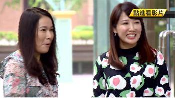 美女幕僚不合?劉宥彤、蔡沁瑜牽手駁:沒空鬥