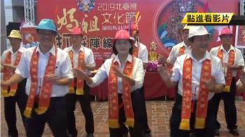 媽祖文化節邀24首長獻舞挨轟 宜縣府:未強迫