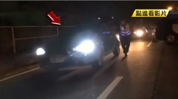 酒駕拒檢加速逃!警不追記車牌:送你18萬罰單