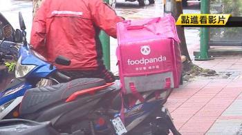 網號召全台foodpanda罷工!店家、外送員無感